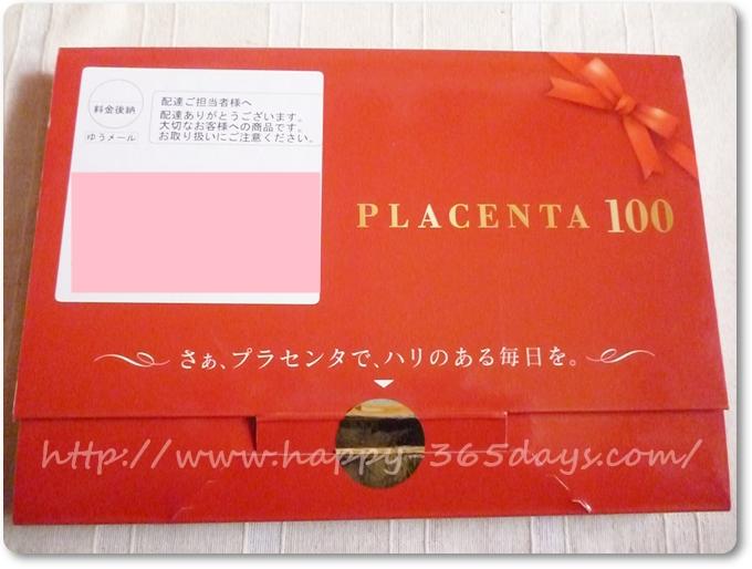 placenta100_1